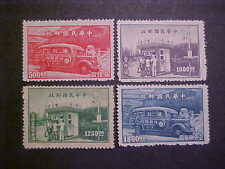 China Sct # 764-7 Post Offices Mnh