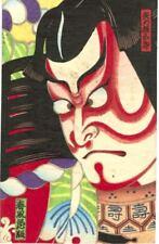 "Japan Art "" Kabuki Actor'' Woodblock print Vintage Postcard 8-732"