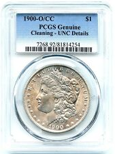 1900-O/CC Morgan Silver Dollar PCGS Unc Details, Awesome White Luster, Flashy!