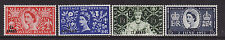 Oman mnh stamps sc#52-55 coronation 1953