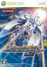 Used Xbox 360 Otomedius Gorgeous MICROSOFT JAPAN JP JAPANESE JAPONAIS IMPORT