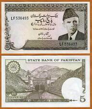 Pakistan, 5 Rupees, ND (1976 - 1984), Pick 28, UNC