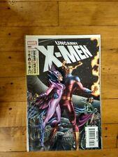 Marvel X Men Uncanny #483 Unread Condition