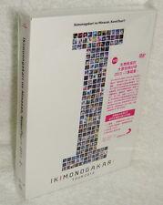 Ikimonogakari no Minasan, Konni Tour!! 2013 I Taiwan Ltd 2-DVD+CD+100P