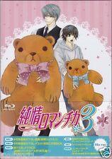 Junjo Junjou Romantica 3 Vol.1 Limited Edition Blu-ray CD Manga Booklet Japan