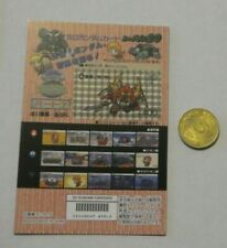 GUNDAM SD CARDDASS BEST SELECTION CARD CARTE MINI DISPLAY 7 MADE IN JAPAN MINT