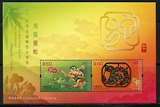 HONG KONG SCOTT#1557 DRAGON SNAKE  GOLD/SILVER SOUVENIR SHEET LOT OF 10  MINT NH