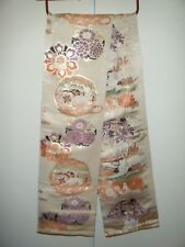 Antique Japanese Maru Obi Wall Hanging w/ Different Designs on Each Side