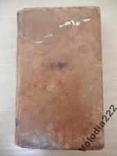 Antique Book OLD RARE Les Lettres de Pline le Jeune. 1721.