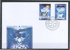 2011. Belarus. Preservation of the Poles and glaciers. FDC