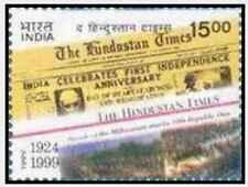 Timbre Inde 1495 ** année 1999 lot 27521
