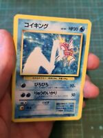 Handmade Proxy Magikarp Prizecard 1998 JP Karpador Pokemon Card in Holo