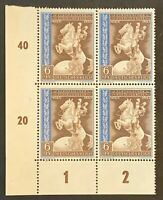 Germany. German Reich. Postal Congress BLOCK. SG811. 1942. MNH. #SC121