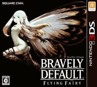 USED 3DS Bravely Default