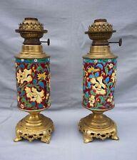 "Emaux LONGWY 13 3/4"" Pair Oil Lamps French Enamel Faience Ormolu H&S Berlin"