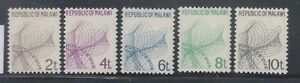 Malawi 1971 Postage Dues sc J7-J11  mint lightly hinged