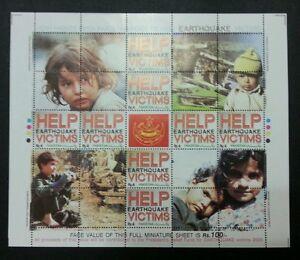 Pakistan Help Earthquake Victims 2005 Children Scourge (sheetlet) MNH