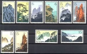 China 1963 Landscapes used VF