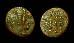 AE19 Philippi - Macedonia . Commemorative of Victory over Brutus & Cassius