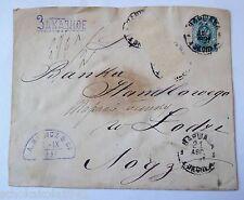 Ganzsache Lodzi von 1891 Rückseitig mit Siegelstempel