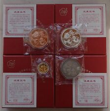 Shanghai Mint:2016 the 4Th Panda Coin Expo Copper Silver Bimetallic Antique,RARE