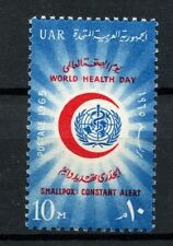 Egypt 1965 SG#840 World Health Day MNH #A40643