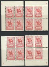 Australia, Sc 152 (Sg 156), Plate Blocks of four, Plate 3 - all four corners