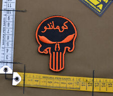 """Ricamata / Embroidered Patch """"Infidel Skull"""" Orange with VELCRO® brand hook"""