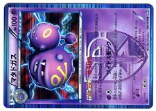 POKEMON JAPONAISE HOLO N° 031/070 BW7 1ed WEESING 100 HP