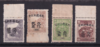 China 1946 Harbin Issue Marking 1st Anniv.of Recovery Full Set of Stamp