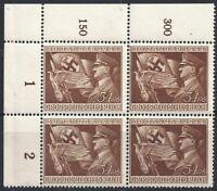 XXX-RARE WW2 NAZI CORNER PLATE BLOCK (QUAD) w HITLER, SWASTIKA! IUNIQUE MNH FIND