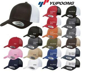 YUPOONG Classic Retro TRUCKER Cotton Mesh Cap SNAPBACK Adjustable Hat New!