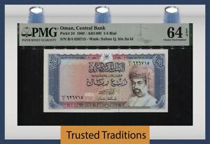 TT PK 24 1989 OMAN CENTRAL BANK 1/4 RIAL SULTAN SA'ID PMG 64 EPQ CHOICE UNC!