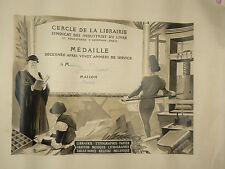 Belle Gravure Ancienne Imprimerie Librairie Livre Presse signée A Galland 1954