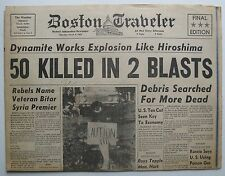 Johannesbug Blasts, Salah Bitar Syria - March 9, 1963 Boston Traveler Newspaper