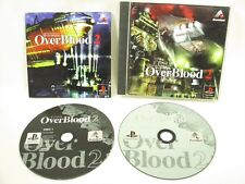 OVER BLOOD 2 Overblood Item Ref/ccc PS1 Playstation Japan Game p1