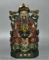 """9.2 """"Chine Bronze Peinture Feng Shui Mammon Argent Richesse Dieu Chance Statue"""