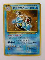 Blastoise No. 009 Rare Holo Swirl CD Promo Japanese Pokemon Card VG Condition