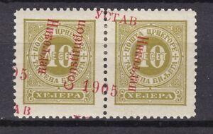 Montenegro - 1905 - Michel porto 16 - collection - MH