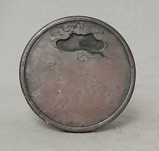 Chinese  Brown  Ink  Stone    M3641