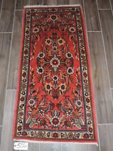 2x5ft. Handmade Sarouk Wool Short Runner