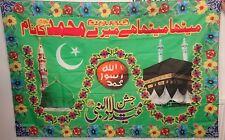 Milad Un NABI Wall Decoration Banners / Flags Milad Mawlid Islamic New