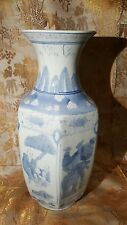 "Chinese Blue and White Porcelain Vase 14"" tall"