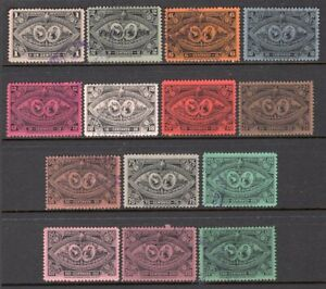 Guatemala 1897 National Arms Set of 14 Mint-Used #60-73