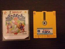 Exciting Baseball Famicom Disk jap