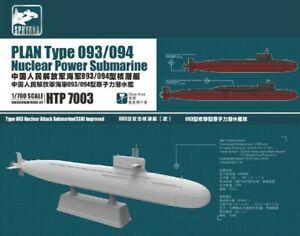 Sphyrna 1/700 HTP7003 PLA Navy 093/094 Nuclear Power Submarine
