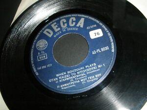 "When Bouzouki Plays 7"" Single Decca 45-PL 8030 Made In Greece No Artist Credited"