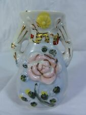 Beautiful Decorated Miniature Vase - Japan - Souvenir piece