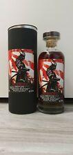 Ben Nevis 2013 Samurai Signatoy Vintage Bottle 002/672