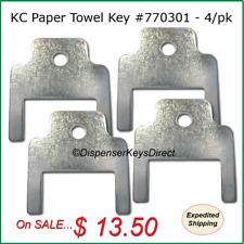 Kimberly Clark #770301 - Paper Towel & Toilet Tissue Dispenser Key - (4/pk.)